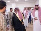 Arabia Saudită intervine militar în Yemen