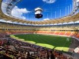 Arena Națională va găzdui 4 meciuri de la CE 2020