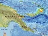 Cutremur cu magnitudinea de 7,4. Pericol de tsunami