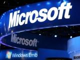 Dosarul Microsoft. Mita miniștrilor, dată din bugetul de stat