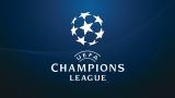 Finala Champions League. Prețurile au explodat la Lisabona