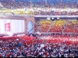 Lansarea lui Ponta: 2.000.000 euro = 536.000 de abecedare