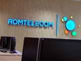 Ministrul Telecomunicațiilor: Romtelecom are datorii de sute de milioane de euro!