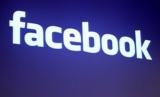 O nouă aplicaţie a Facebook te ajută să fii la curent cu evoluţia relaţiilor celor din jur