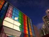 Profit record pentru Apple. Compania a vândut peste 74 de milioane de iPhone în trei luni