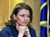 """Reacția Alinei Gorghiu, după """"episodul Atanasiu"""": Orice derapaj care afectează ideea de fuziune și unitate a PNL va fi sancționat"""