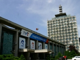 Scandalul politic din TVR ajunge în Camera Deputaților