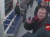Tânăr împușcat în cap la metrou