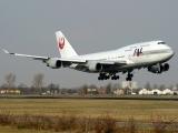 Un avion al companiei Japan Airlines a aterizat de urgență la Tokyo