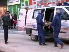Sirianul găsit mort în portbagaj a fost ucis de soție și de amantul acesteia