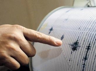 cutremur-in-vrancea-ce-magnitudine-a-avut-seismul-46247-1.jpg