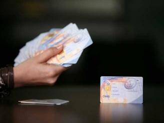 proiect-cardul-de-sanatate-va-fi-utilizat-obligatoriu-de-la-1-aprilie-45323-1.jpg