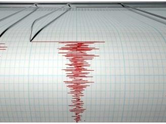 seism-de-mare-magnitudine-in-cipru-46303-1.jpg