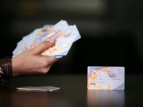 Proiect: Cardul de sănătate va fi utilizat obligatoriu  ...